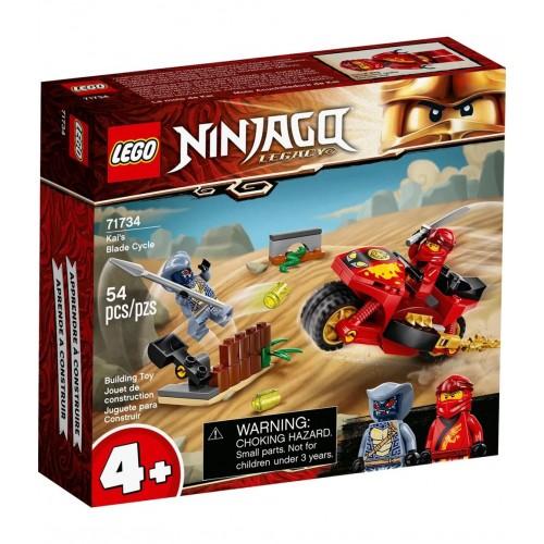 Lego Moto Acuchilladora de Kai
